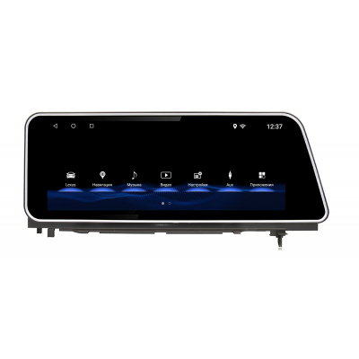 Штатная магнитола WINCA S300-SIM 4G FARCAR LXS-RX16 Brown Lexus RX (2015-2019) (Наличие СПБ, МСК)